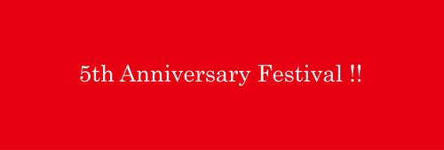 5th_Anniversary_Festival.jpg